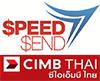 speedsend
