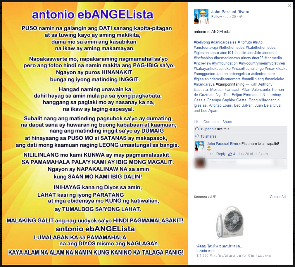 poem for antonio ebanghelista