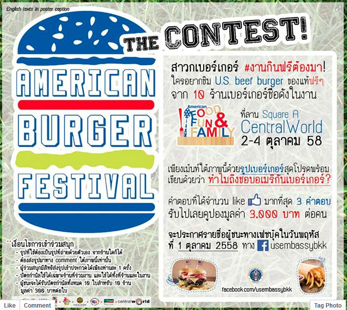 American Burger Festival