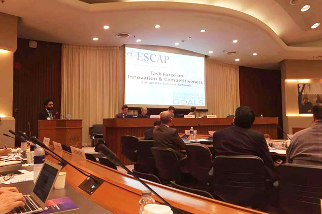 Filipino businessmen at Asia-Pacific Business Forum 3